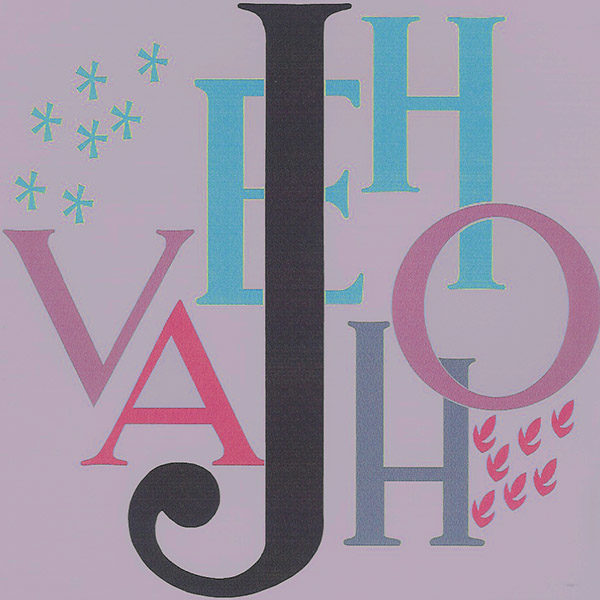 Jehovah Color Logo (2)